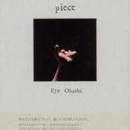 2_eye_ohashi