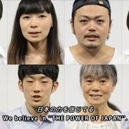 3_kazuya_takagawa