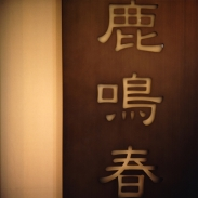 tatsuo_majima_04