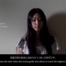 1_yuko_kiuchi