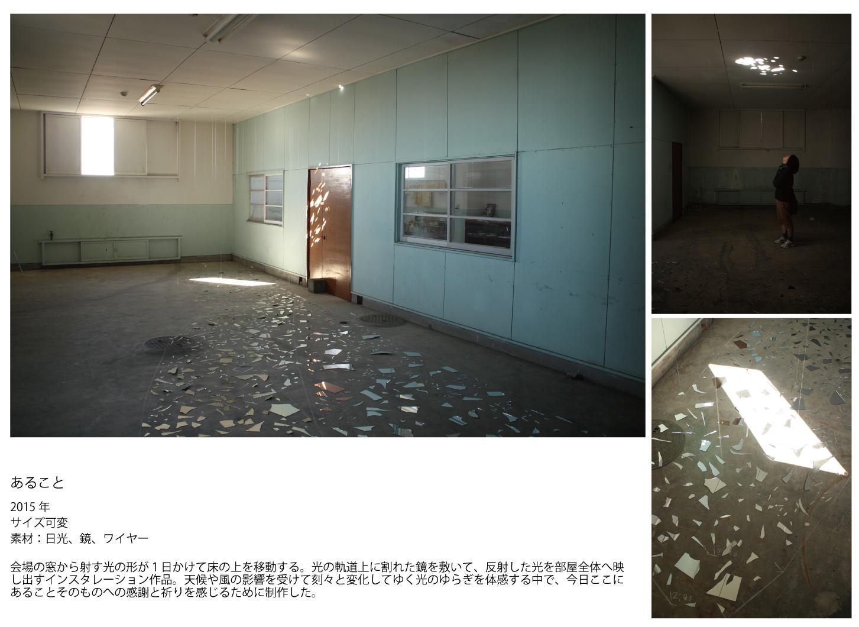 ©三輪恭子